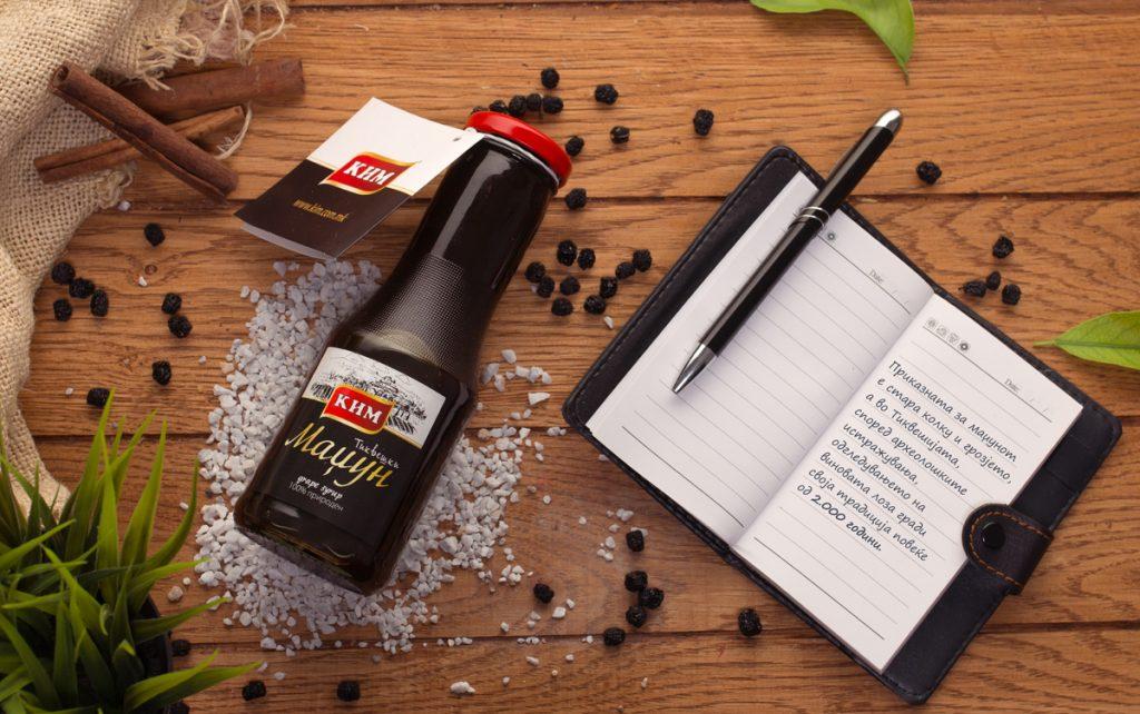 Тиквешки маџун – чудото од природен лек за кој пишуваше и BBC