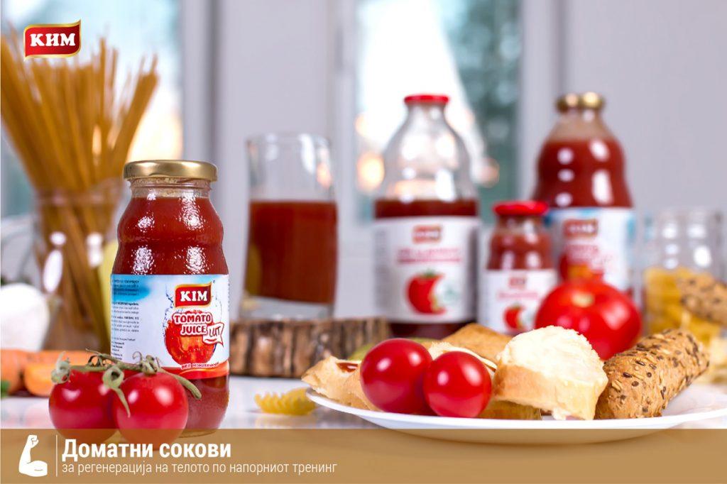 Сок од домати
